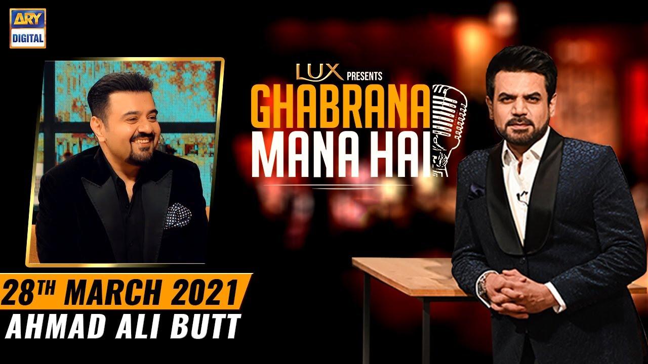 Download Ghabrana Mana Hai | Ahmad Ali Butt | Vasay Chaudhry | 28th March 2021 - ARY Digital