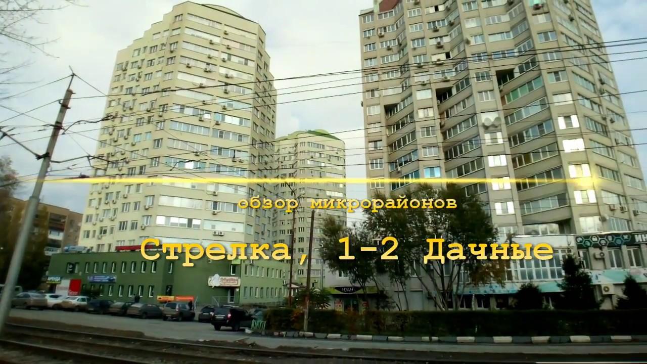 ПРОДАНО! Продажа квартиры в Саратове с видом на Волгу. - YouTube