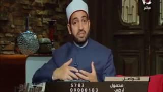 د. سالم عبد الجليل يواصل الرد علي اسئلة متابعي المسلمون يتساءلون