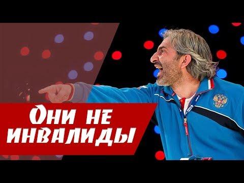 Магомед Абдуллаев ст. тренер сборной России по Паратхэквондо