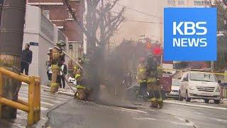 KT 화재 이틀 전 해당 건물 소방 점검…통신구는 제외…