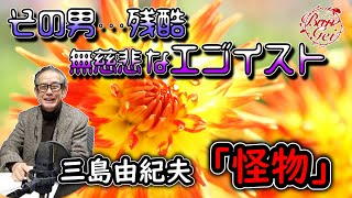 呪いの招待状 (11) 瑪瑙の呪い