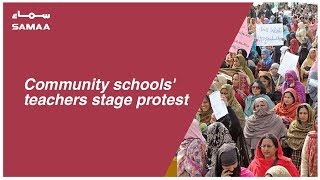 Community schools' teachers stage protest  | SAMAA TV - 04 December 2018