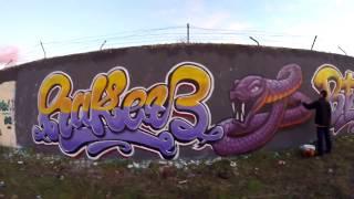 graffiti // rake // old school letters
