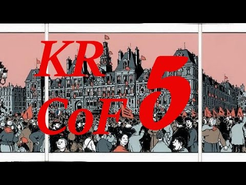 Hearts of Iron 4:Kaiserreich,Commune of France [5]