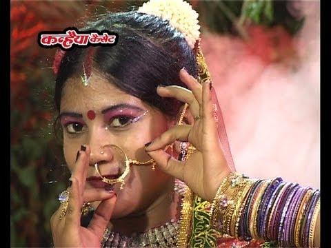 Bundeli Hot Dancer - नाक की नथुनिया - Chandra Bhusan Pathak