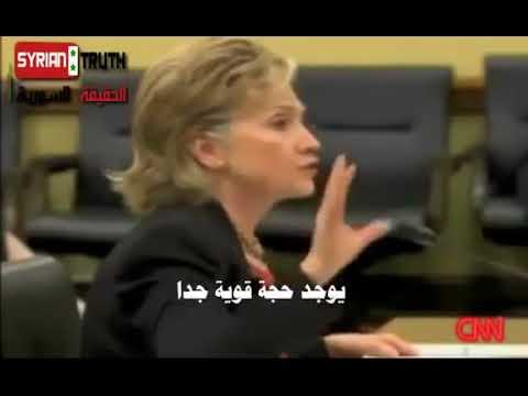 Bekenntnis von Hillary Clinton für Krieg in Afghanistan