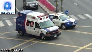 [Dubai] Ambulance + Paramedic car + Police