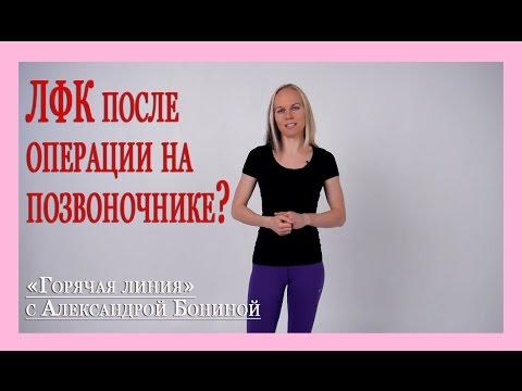 Остеохондроз -