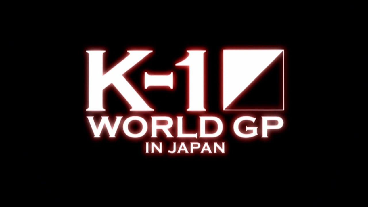 K 1 World Gp Vtr K 1 World Gp 65kg