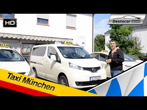 Как вызвать такси в германии