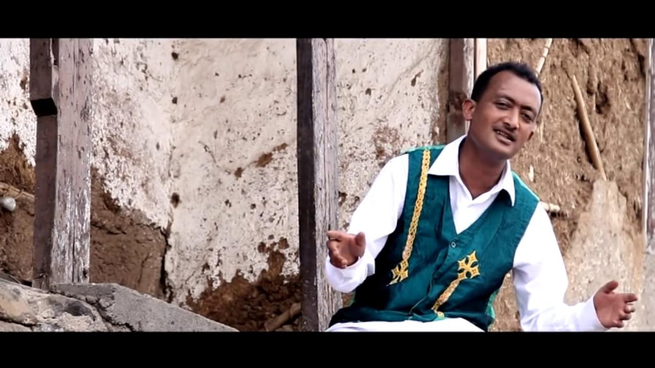 New Ethiopian music 2015 Romario records present BEKELE AREGA (Bahru Kegne)