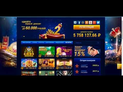 Вулкан казино  Казино корона играть бесплатно без регистрации  Занос в игровые автоматы