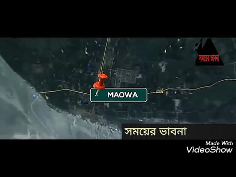 Padma Bridge Construction Work Padma Bridge Update News