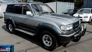 Walk Around - 1994 Toyota Landcruiser 80 Series (HDJ81) 4.2TD VX LTD - Japanese Car Auction