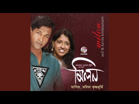 Bhalobasha Hoy Jeno (feat. Kavita Krishnamurti)
