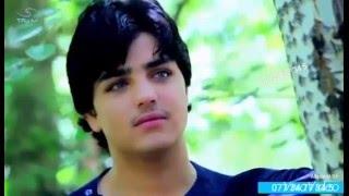 Amin Ulfat Son Hakim Ulfat New Pashto Song 2016 - Dumra Der Ba Ma Gran Na Way