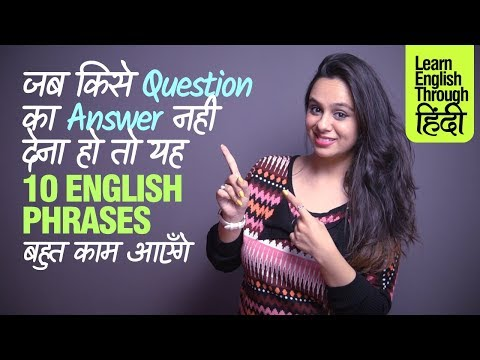 English Speaking Practice - 10 Useful English Phrases For Daily Conversation | Speak Fluently