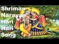 Anup Jalota - Shriman Narayan Hari Hari Song | Bhajan Samrat | Latest Song