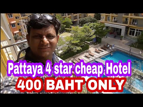 Pattaya  hotel prices 2017 in India in Hindi in URDU