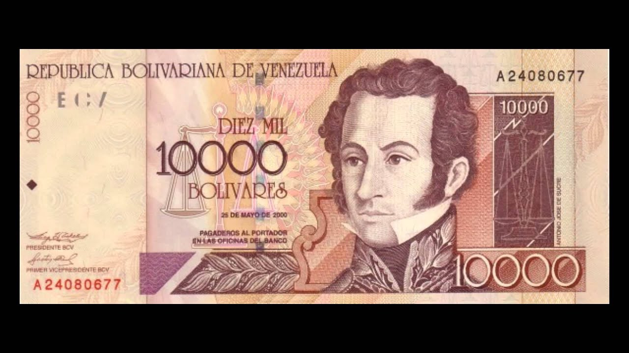 Venezuelan Bolivar