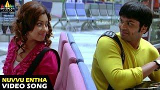 Prayanam Songs | Nuvvu Entha Video Song | Manoj Manchu, Payal Ghosh | Sri Balaji Video