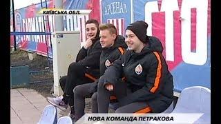 Сборная U-15 (Футбол News)
