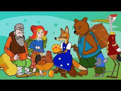 Любимые детские сказки