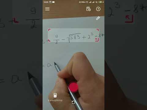 Калькулятор Photomath