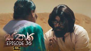 Sathya | Episode 36 - (2020-11-08) | ITN Thumbnail