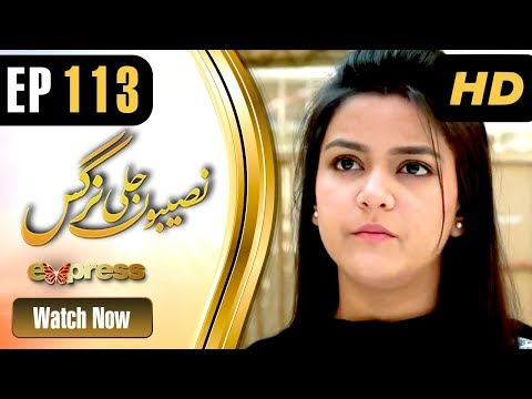 Naseebon Jali Nargis - Episode 113 - Express Entertainment Dramas