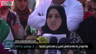 مصر العربية | وقفة نسوية في غزة تضامنا مع المعتقلين المضربين عن الطعام بالسجون الإسرائيلية