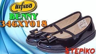Детские туфли Befado BENNY 346XY018. Видео обзор от WWW.STEPIKO.COM