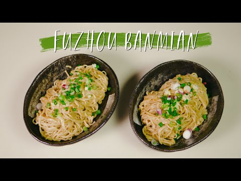 FUZHOU BAN MIAN | 家常福州拌面 | QUICK & EASY NOODLE RECIPE from YouTube · Duration:  2 minutes 34 seconds