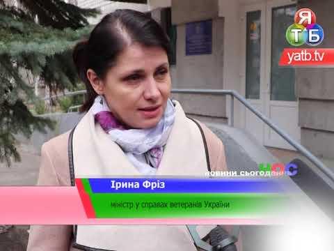 yatbTV: Ірина Фріз ознайомилася з роботою медичних закладів Херсонщини