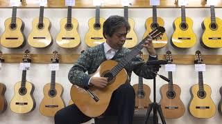 Santos Hernandez 1941年 演奏:北口功 曲:クリスマスの歌