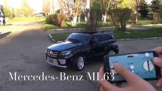 Детский электромобиль Mercedes Benz ML63 с резиновыми колесами(Вы можете купить детский лицензионный электромобиль-джип Mercedes Benz ML63 на нашем сайте, пройдя по ссылке ниже..., 2015-08-09T11:43:14.000Z)