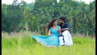 poovalliyum-kunjadum-malayalam-movie-trailer