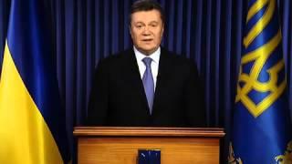 Обращение президента Виктора Януковича 20 января 2014 год