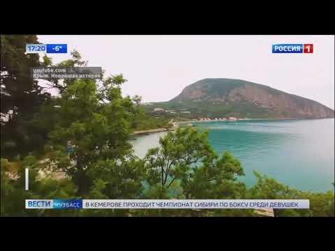 Юные кузбассовцы могут отправиться на летнюю школу журналистики в Артеке