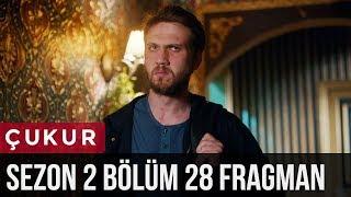 ukur-2-sezon-28-blm-fragman