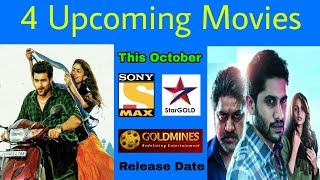 4 Upcoming South Hindi Dubbed Movies - This October | Confirm Release Date