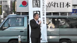 【6/26】たちあがれ日本街頭演説2・三木圭恵・園田博之幹事長【新橋駅】