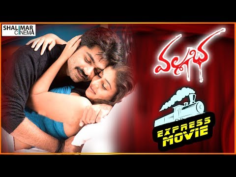 Vallabha Express Movie || Silambarasan, Nayantara, Reemma Sen, Santhanam, Sandhya || Shalimarcinema