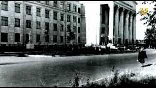 Мой Город 5. Исторический архив РБ и БашГУ
