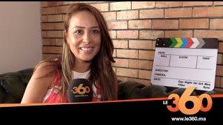 Le360.ma • هاجر مصدوقي تكشف سر مشاركتها في مسلسل