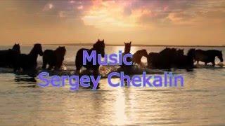 Ручей. Сергей Чекалин. Creek. Sergey Chekalin. Russian music. ロシア音楽