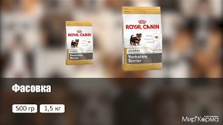 Обзор корма Royal Canin Yorkshire Terrier Junior