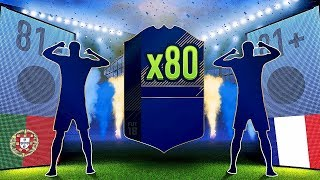 80 x 81+ 2 PLAYER PACKS!!! TEAM OF THE YEAR!!! FIFA 18 Ultimate Team