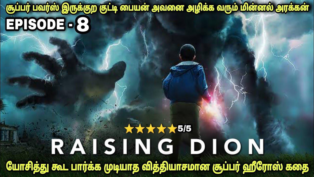 Download Episode 8   வேற லெவல் சூப்பர் ஹீரோ சீரிஸ்   Film roll   தமிழ் விளக்கம்   Best movie review in Tamil